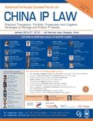 China IP Law