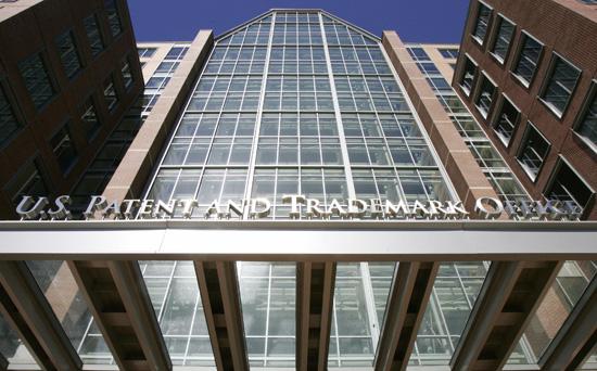 USPTO Building Facade