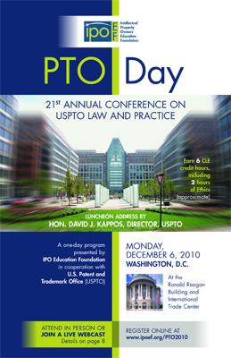 PTO Day Brochure