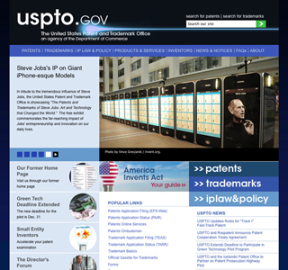 USPTO Home Page