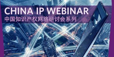 China_Webinar